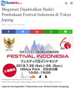tribunnews.com FTI JAPAN