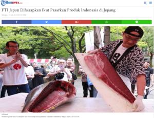 FTI Japan Diharapkan Ikut Pasarkan Produk Indonesia di Jepang