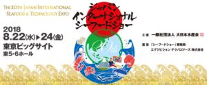japaninternationalseafoodshow_2018