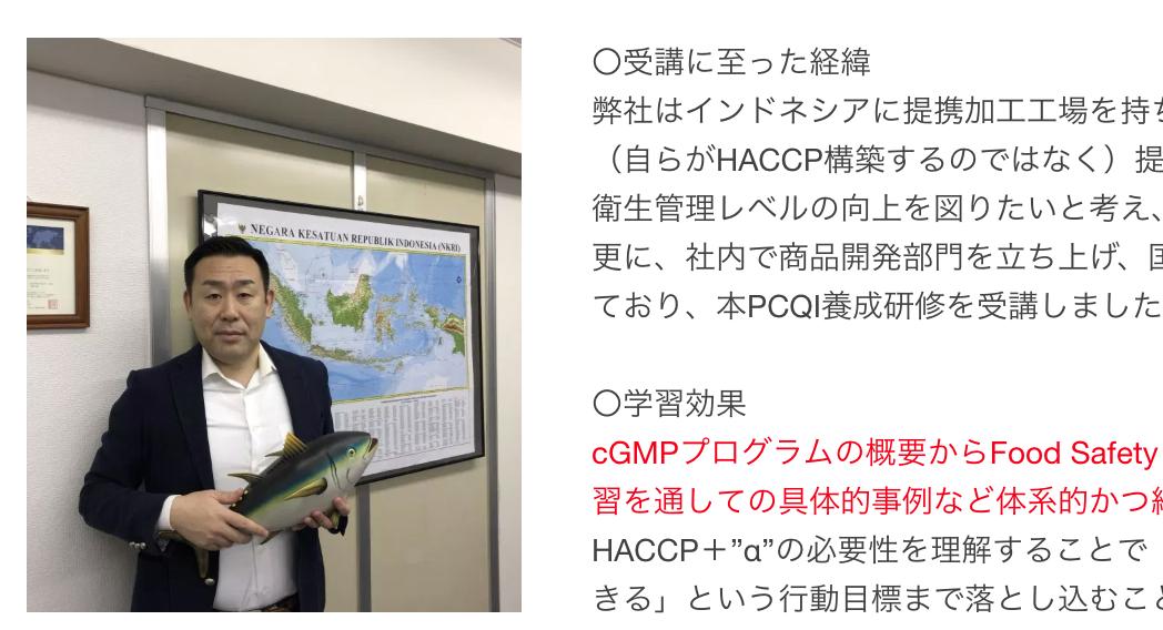 ロイドレジスタージャパン HARPC FTIJAPAN