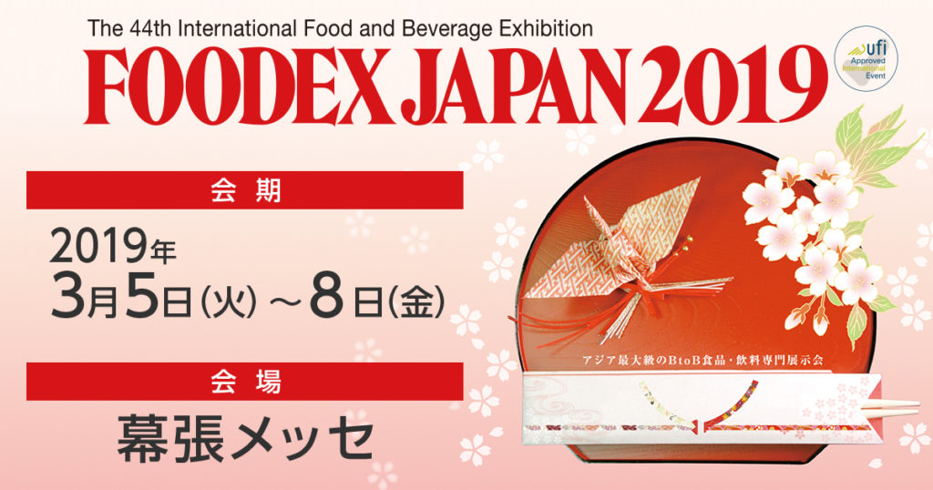 FTI JAPAN FOODEX